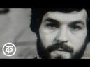 Александр Блок. Двенадцать. Читает Борис Хмельницкий 1977