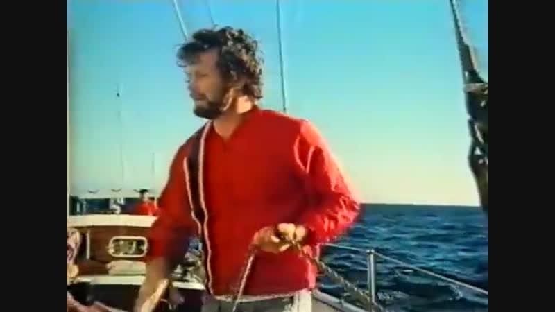 Blood Voyage / Кровавый вояж (1976)