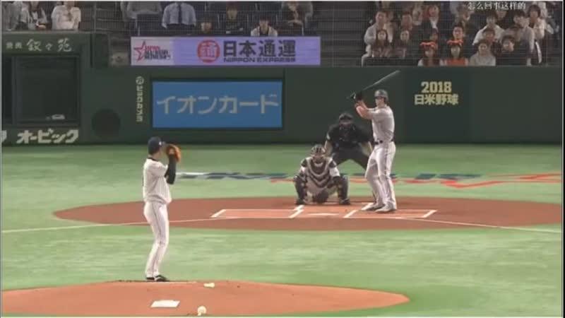 BASEBALL, Japan All-Star Series, Game 3: MLB All-Stars @ Samurai Japan, Nov. 11, 2018, Tokyo Dome, Tokyo