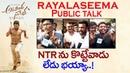 Rayalaseema Public Talk On Aravinda Sametha Movie | Jr NTR | Trivikram | NTR Fans Hungama At Theater