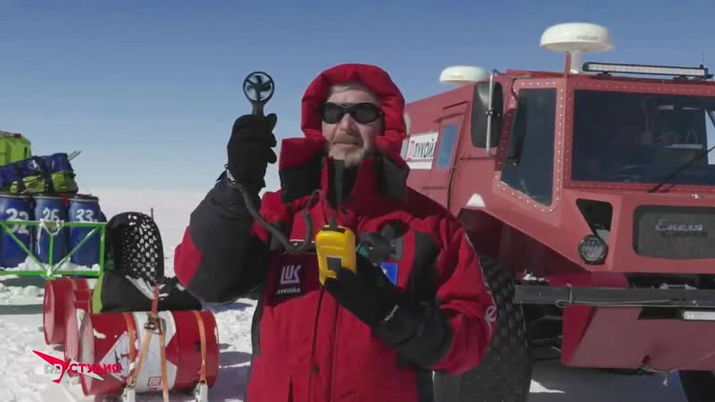 Антарктида. Выбились из графика