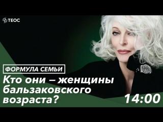 zhenshini-balzakovskogo-vozrasta-so-straponom-vitebskie-prostitutki-v-kontakte