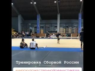 Александра Солдатова / Instagram 8.09 @rhythmic.russia / Чемпионат Мира, София 2018