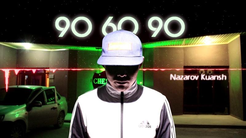 Baller x Kuanysh Nazarov - 90-60-90