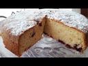 Pratik Vişneli Kek Tarifi - Practical Cherry Cake Recipe - DİLEK MUTFAK