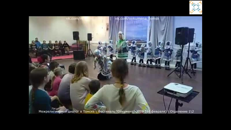 Ойкумена 7 (2019). Трансляция ч12
