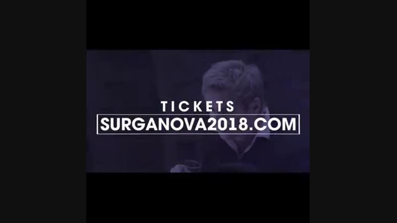 Сурганова и Оркестр анонс концертов в США 2018