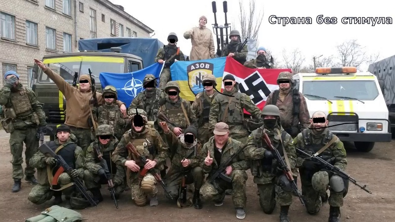Свастика над Украиной.Процветание фашизма. Правый сектор Азов Донбасс | страна без стимула