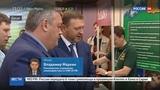 Новости на Россия 24 СКР полученные Никитой Белых деньги - третья часть взятки