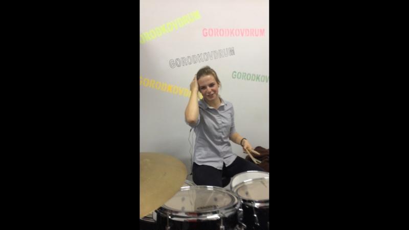 Обучение игре на барабанах - GORODKOVDRUM — Live