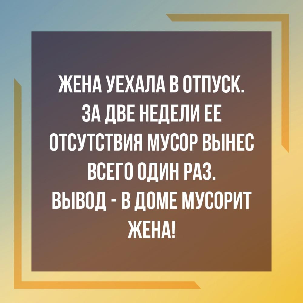 https://pp.userapi.com/c850232/v850232379/d81fd/PPAU50SeSpw.jpg