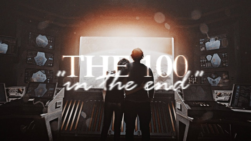 The 100 In The End