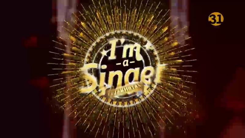 Jamala - Samga (Крила), (Самға).Премьера песни. I am singer Kazakhstan 2