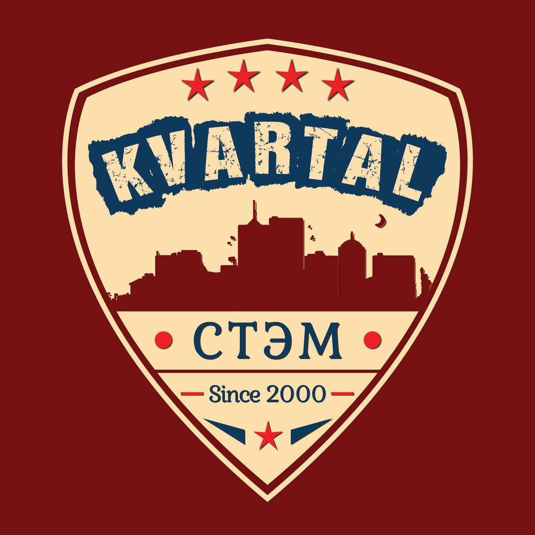 "Афиша Самара СТЭМ ""KvaRtaL"" 19.11.18 - "" 18+"""