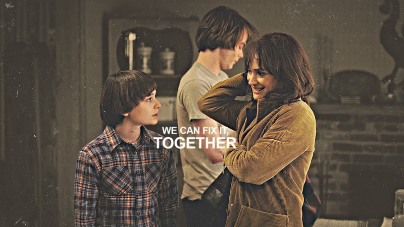 The Byers || We can fix it, together