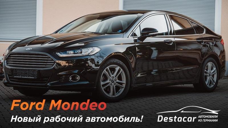 Ford Mondeo новый рабочий автомобиль