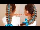 Коса с лентами причёска в школу Trenza con cintas Hair tutoria Курс плетения кос