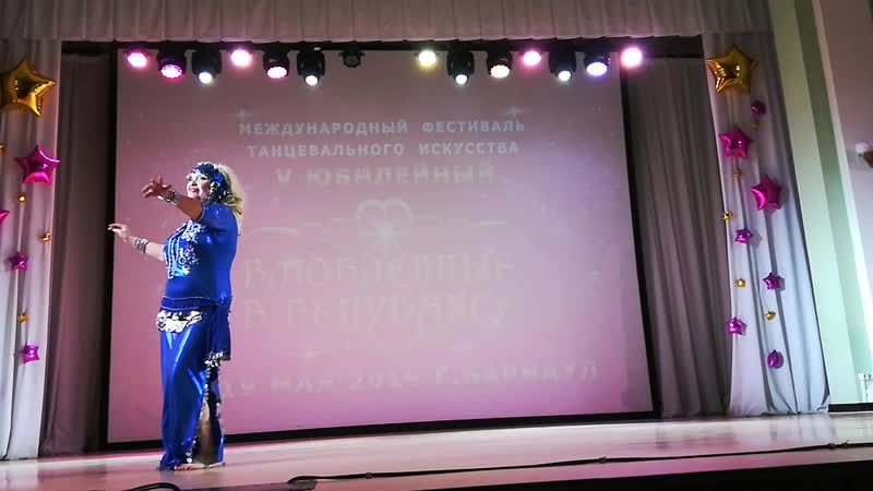 Саркисова Ольга балади Сеньориты 4 место ❤Влюбленные в Bellydance 17-19мая 2019 г.Барнаул❤