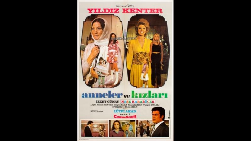 Anneler ve Kızları (1971) - Restorasyonlu - Yıldız Kenter _ İzzet Günay