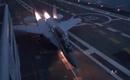 Взлет истребителя МиГ-29К . . .