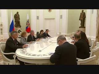 Встреча Владимира Путина с советником президента США Джоном Болтоном.