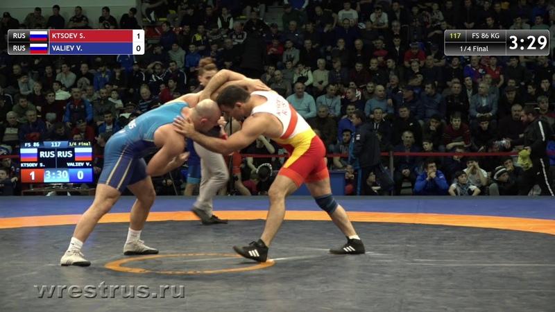86kg 1/4 Ktsoev - Valiev