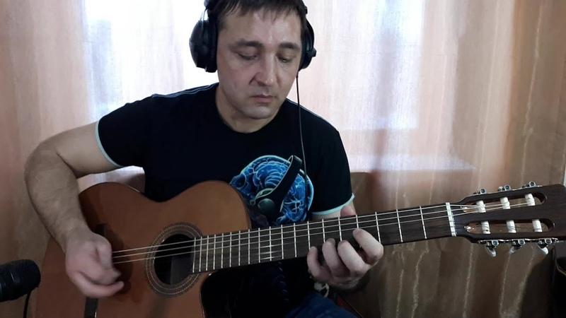 Дмитрий Ксензов Минор свинг кавер