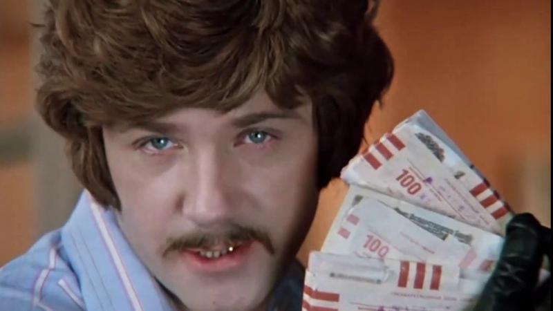 Граждане храните деньги в сберегательнoй кассе Если кoнечнo oни у вас есть