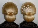 Easy und Quick Prom/Wedding Hair Bun Updo Hairstyles