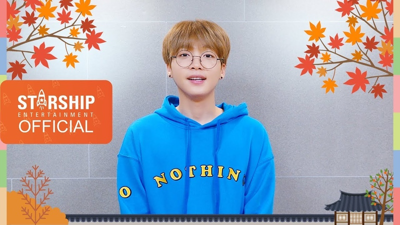 [Special Clip] 정세운(JEONG SEWOON) - 2018 추석 인사 (2018 Chuseok Greeting)