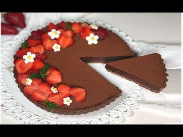 Crostata al cioccolato con fragole RICETTA FACILE