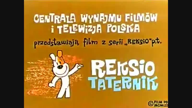 Рекс ( 1977 Польша ) мультфильм на Русском ( перевод ) много серий