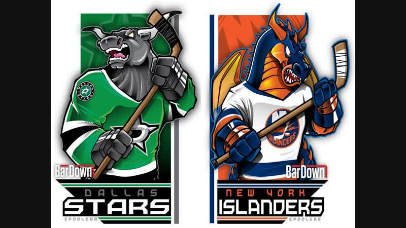 Dallas Stars 🆚 New York Islanders