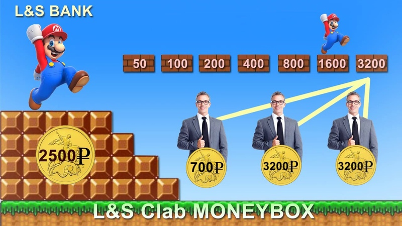 MoneyBox Заработок! Заработай на Новый Год!! На подарки близким!