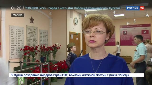 Новости на Россия 24 • Уроки Победы ОНФ организовал акцию памяти для российских школьников