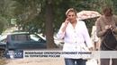 Новости Псков 20.08.2018 Мобильные операторы отменяют роуминг на территории России