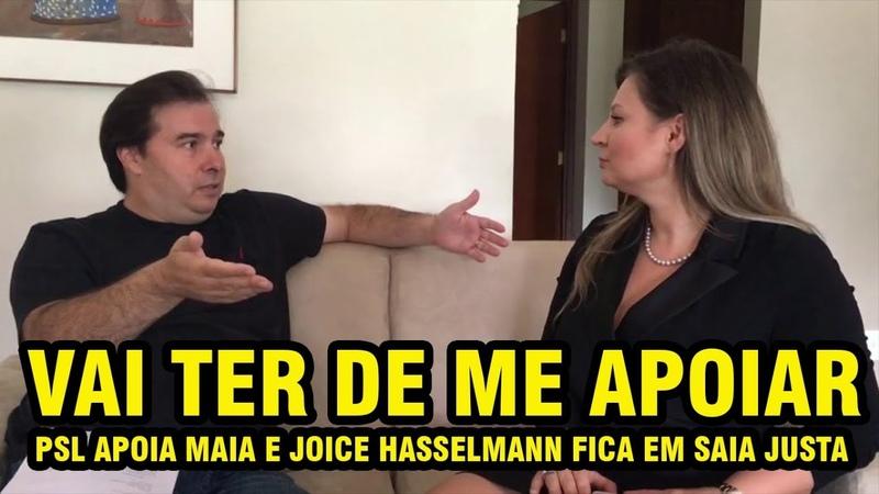 JOICE HASSELMANN TENTA JUSTIFICAR APOIO AO RODRIGO MAIA DEPOIS DE CRITICÁ-LO