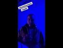 DJ Snake French Montana GASHI