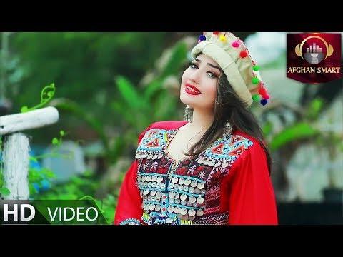 Latifa Azizi - Gull Yema OFFICIAL VIDEO