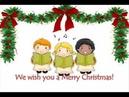 We wish you a Merry Christmas (with lyrics)