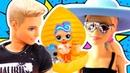 История Куклы Барби! Барби уронила в воду новое сердечко ЛОЛ Амельки! Пляжная вечеринка у игрушек!