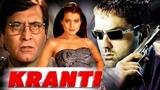 Kranti (2002) Full Hindi Movie | Bobby Deol, Vinod Khanna, Ameesha Patel, Rati Agnihotri
