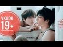 19 BTS VKOOK TAEKOOK ВИГУКИ Kim Taehyung Jeon Jungkook nbk niykee heaton