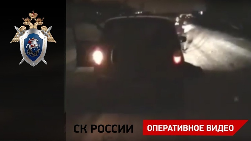 Убийца таксистов