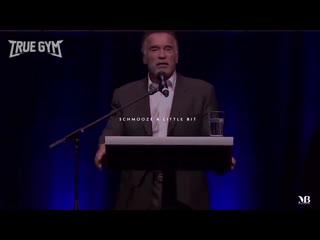 Арнольд Шварценеггер,речь которая взорвала интернет