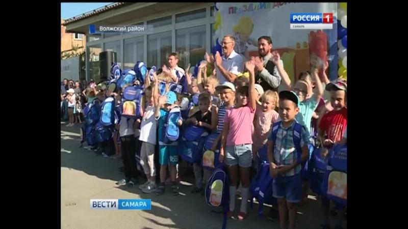 По случаю окончания каникул на Самарском Стройфарфоре провели детский праздник, Вести-Самара от 03.09.18