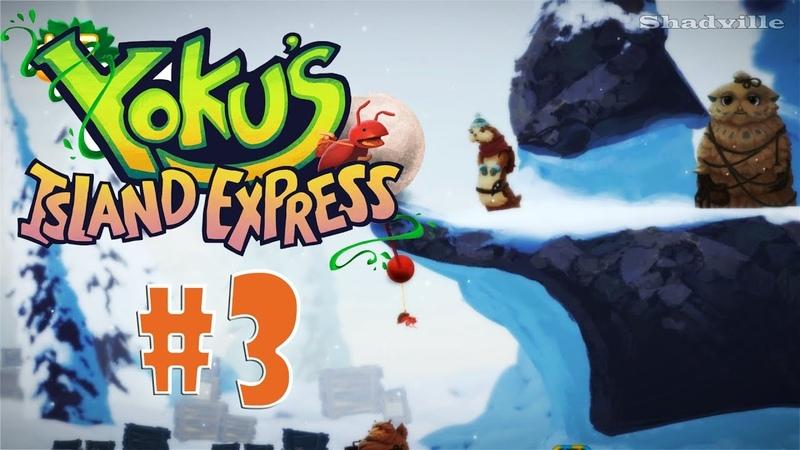 Yoku's Island Express Прохождение 3 Слоновьи бивни