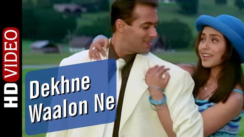 Dekhne Waalon Ne Chori Chori Chupke Chupke Song Salman Khan Rani Mukherjee Romantic Song
