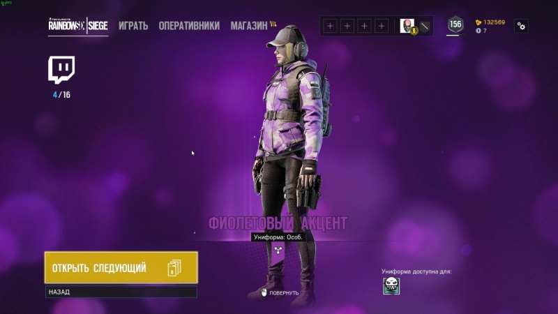 R6S Twitch Prime Packs