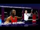 Box Russia vs Kuba 4